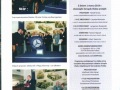 Magazyn-KZM-nr-01-z-2014_Page_08