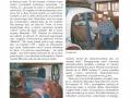 Magazyn-StarDrive-nr-03-z-2016_Page_17