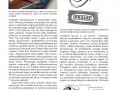 Magazyn-StarDrive-nr-04-z-2017_Page_19