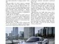 Magazyn-StarDrive-nr-05-z-2018_Page_12